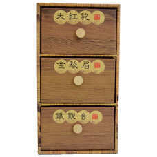 名茶滙 (武夷大紅袍(200克)+安溪鐵觀音(250克)+金駿眉(150克)) ❖  款號 : 0611
