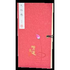 武夷山大紅袍 (蓮花禮盒裝) 120克  ❖  款號 : 0615