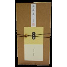 武夷山金駿眉 (短竹罐禮盒) 150克  ❖  款號 : 0617