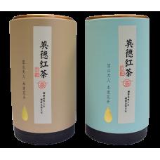 英德紅茶罐裝 120克 款號0622