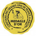 Chateau Jean de Gue 2008 法國紅酒款號: RW801