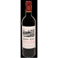 Chateau Calon 2010 法國紅酒款號: 1002