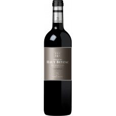 Chateau Haut Beyzac 2014 法國紅酒款號: RW905