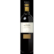 Chateau des Tourtes Le Duo 2016 法國紅酒款號: RW906
