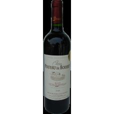 Chateau Pouyau De Boisset 2009 法國紅酒款號: RW403