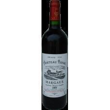 Chateau Tayac Margaux 2008 法國紅酒款號: RW410